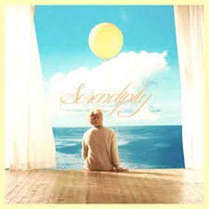 دانلود آهنگ جدید BTS به نام Serendipity