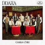 دانلود موزیک ویدیو جدید Golden Child به نام DDARA