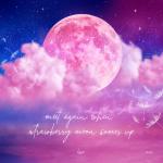 دانلود آهنگ جدید IU به نام Strawberry Moon
