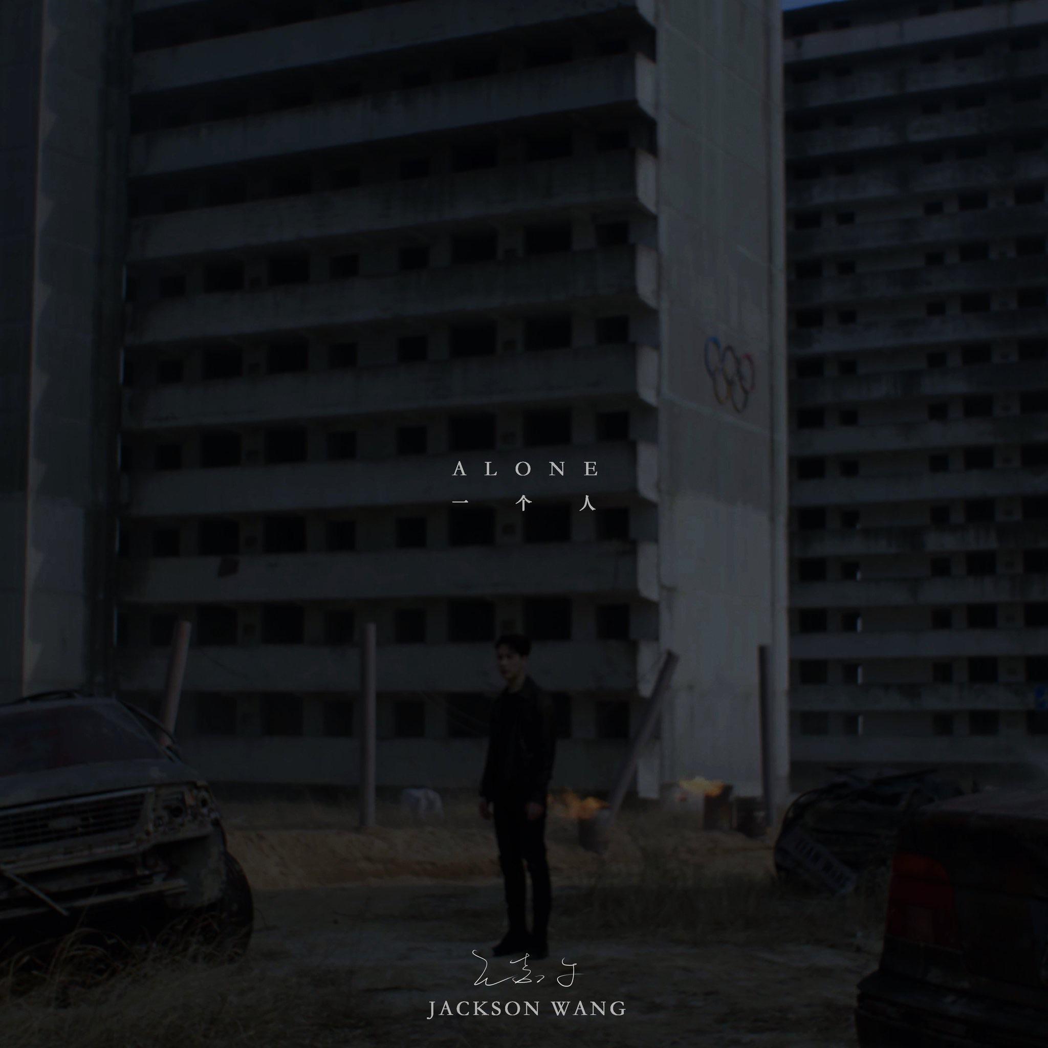 دانلود آهنگ جدید Alone به نام Jackson Wang (GOT7)